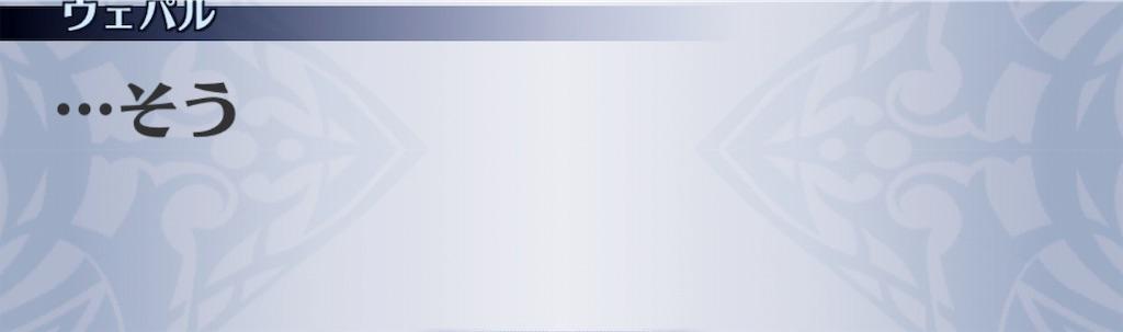 f:id:seisyuu:20190528193407j:plain