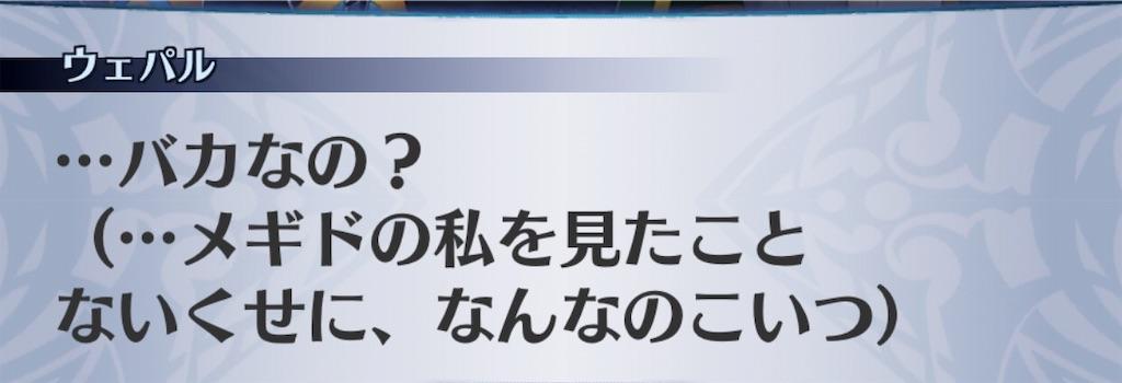 f:id:seisyuu:20190528193500j:plain
