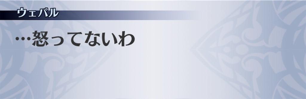 f:id:seisyuu:20190528193554j:plain