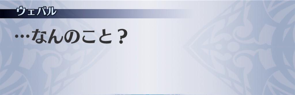 f:id:seisyuu:20190528193719j:plain