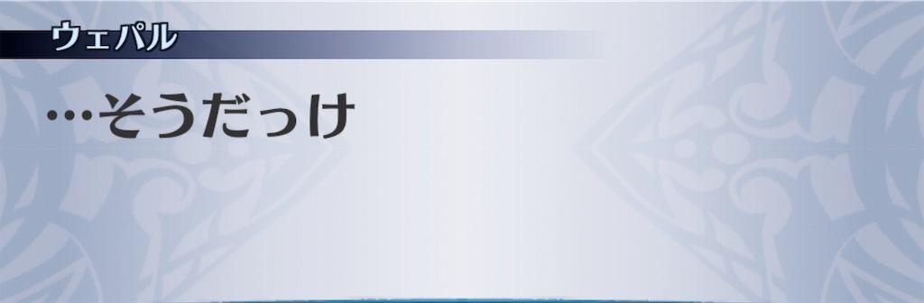 f:id:seisyuu:20190528193725j:plain