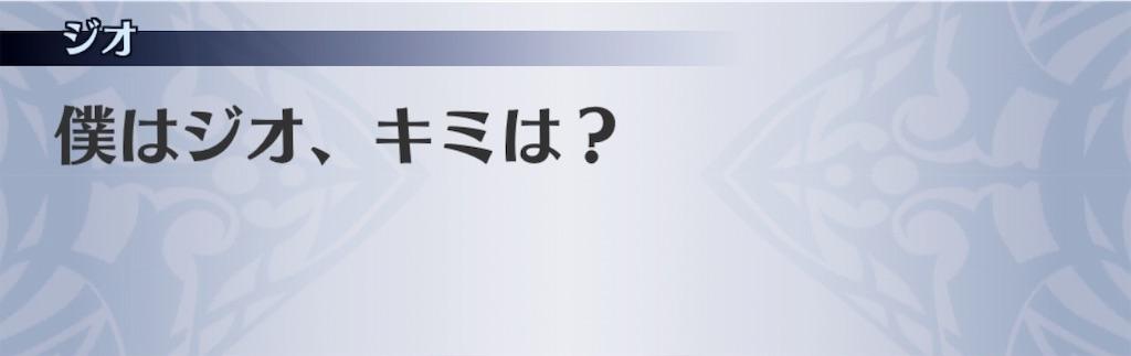 f:id:seisyuu:20190528193841j:plain