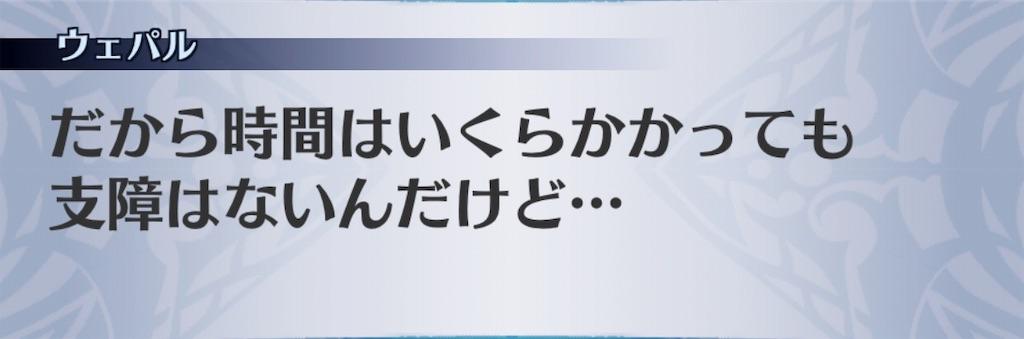 f:id:seisyuu:20190529205707j:plain