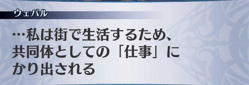 f:id:seisyuu:20190529205820j:plain