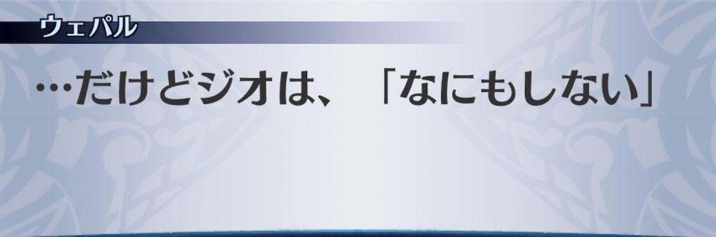 f:id:seisyuu:20190529205824j:plain