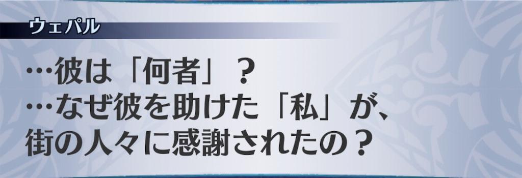 f:id:seisyuu:20190529205832j:plain