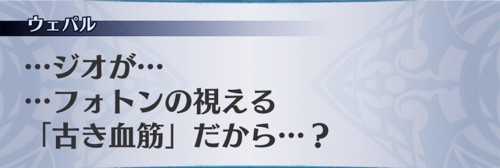 f:id:seisyuu:20190529205834j:plain