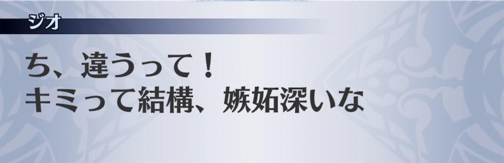 f:id:seisyuu:20190529210115j:plain