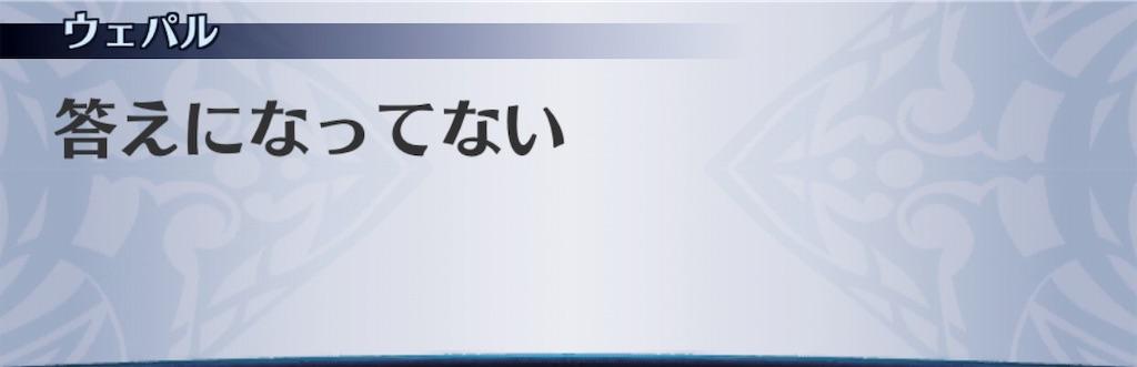 f:id:seisyuu:20190529210236j:plain