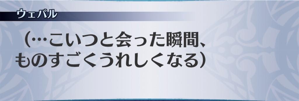 f:id:seisyuu:20190529210517j:plain
