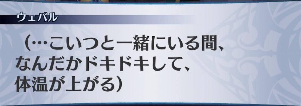 f:id:seisyuu:20190529210536j:plain
