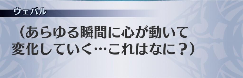 f:id:seisyuu:20190529210542j:plain