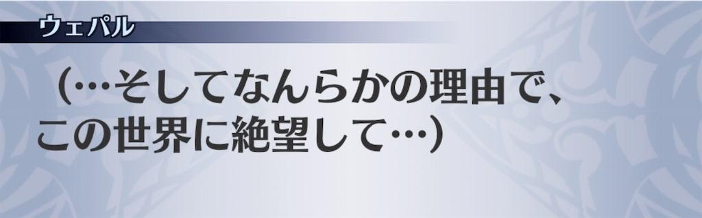f:id:seisyuu:20190529210601j:plain