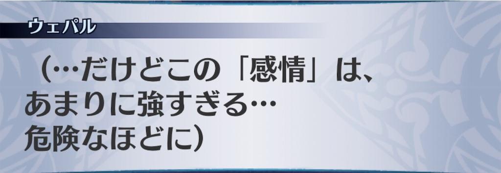 f:id:seisyuu:20190529210728j:plain