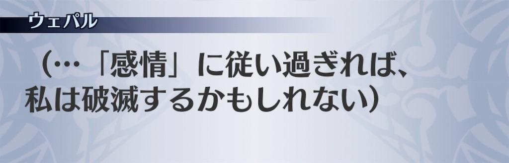 f:id:seisyuu:20190529210730j:plain