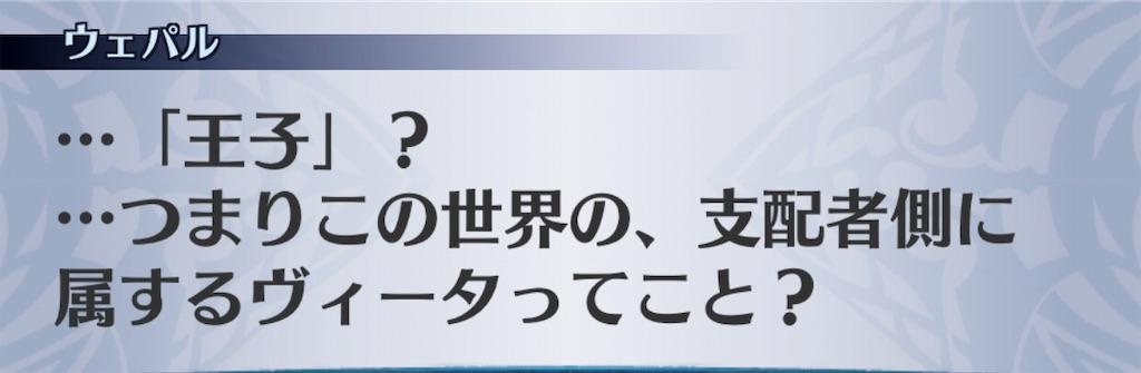 f:id:seisyuu:20190530130449j:plain