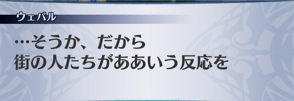 f:id:seisyuu:20190530130451j:plain