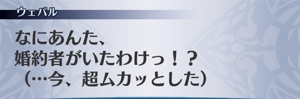 f:id:seisyuu:20190530130631j:plain