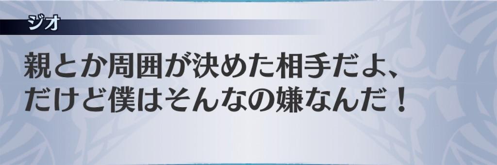 f:id:seisyuu:20190530130641j:plain