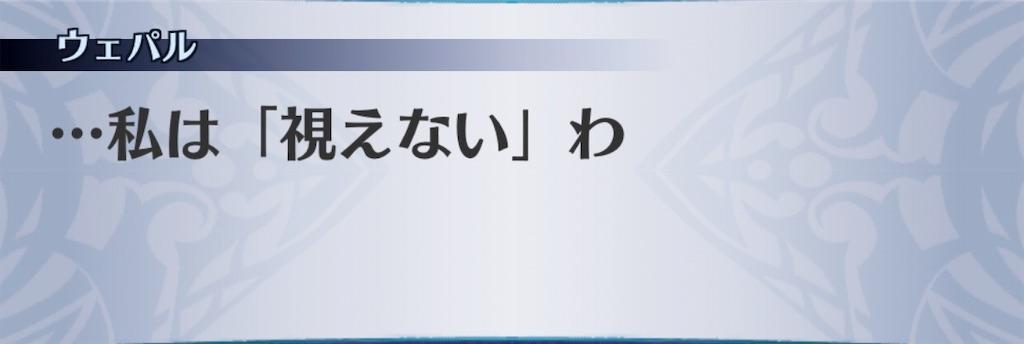 f:id:seisyuu:20190530130945j:plain