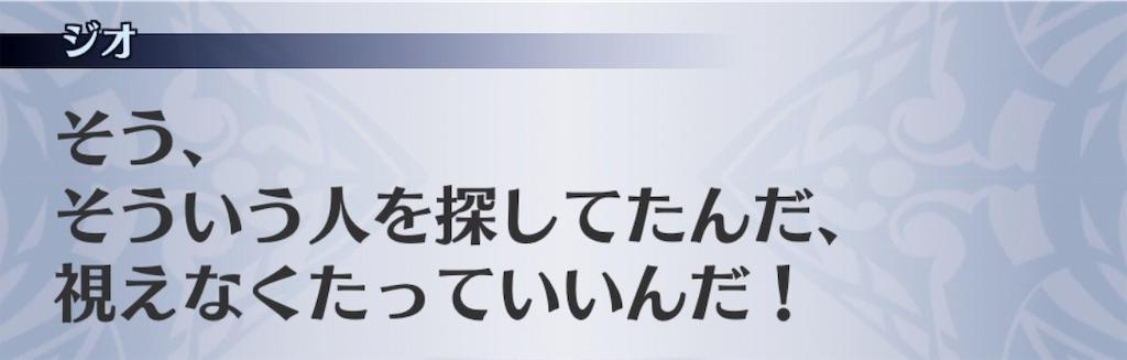 f:id:seisyuu:20190530131002j:plain