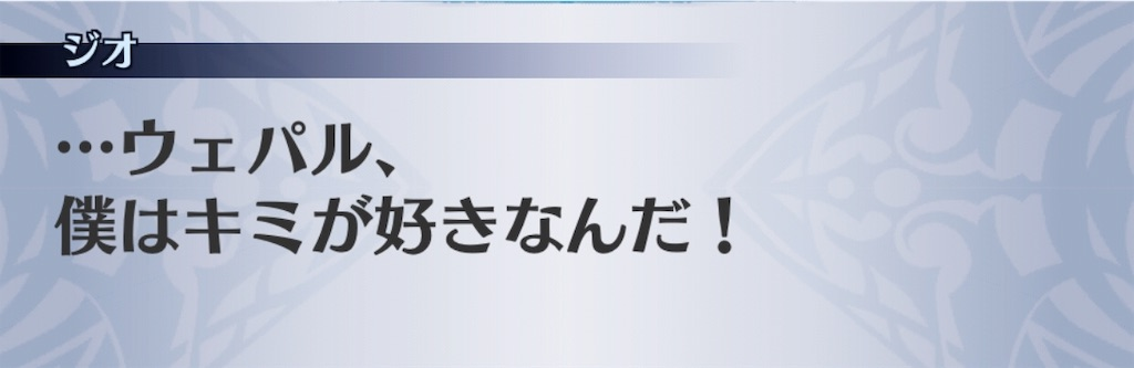 f:id:seisyuu:20190530131053j:plain