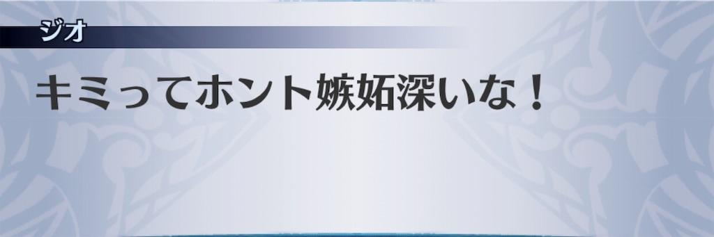 f:id:seisyuu:20190530131059j:plain