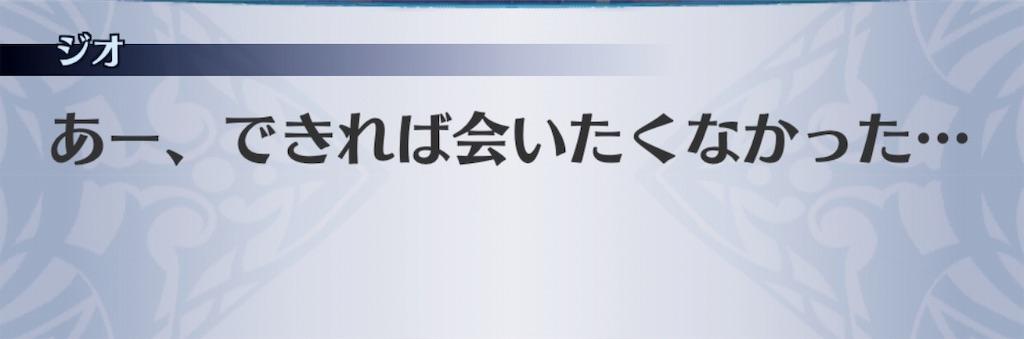 f:id:seisyuu:20190530131138j:plain