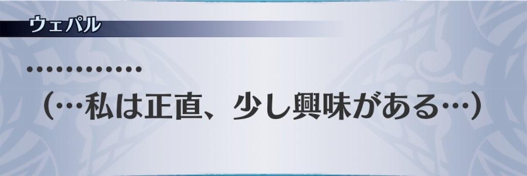 f:id:seisyuu:20190530131141j:plain