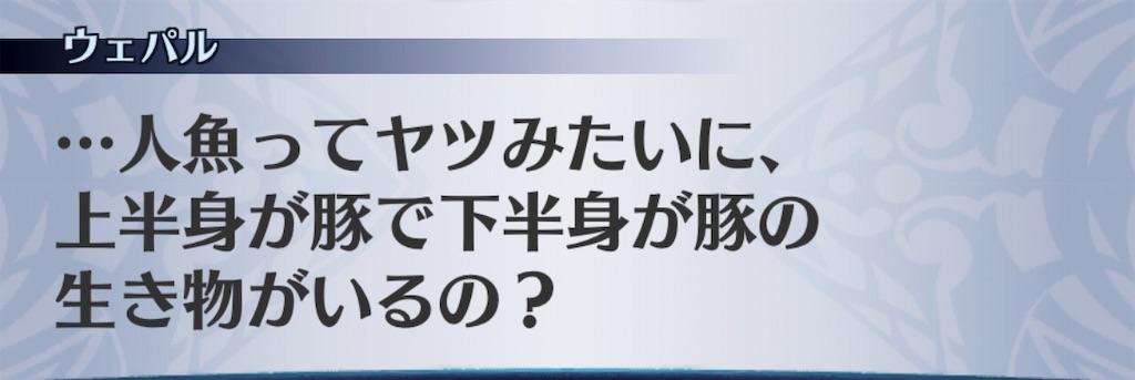 f:id:seisyuu:20190530131320j:plain