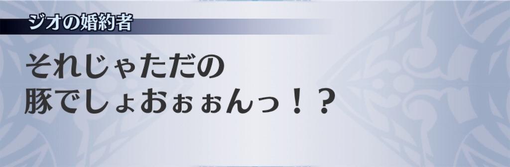 f:id:seisyuu:20190530131322j:plain