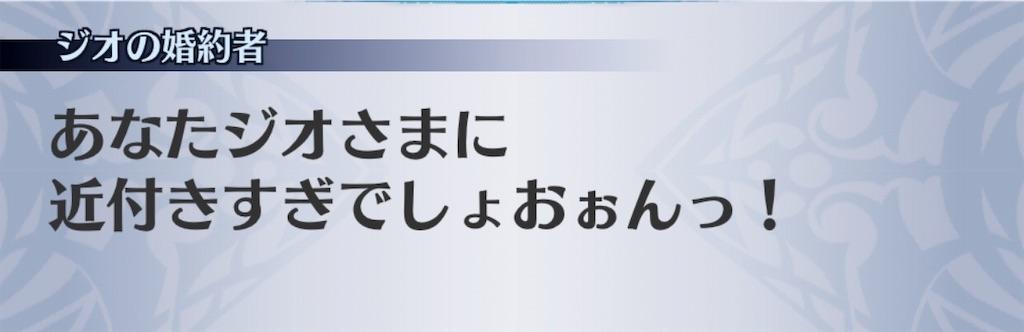 f:id:seisyuu:20190530131417j:plain