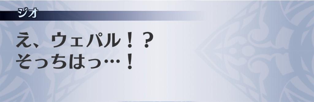 f:id:seisyuu:20190530131526j:plain