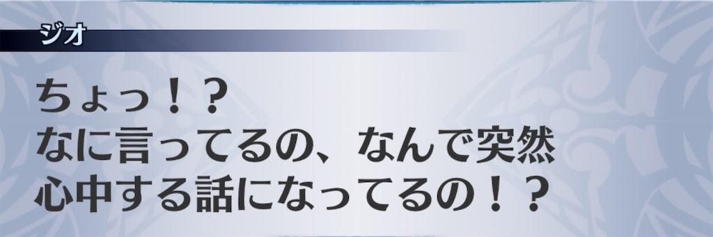 f:id:seisyuu:20190530162447j:plain
