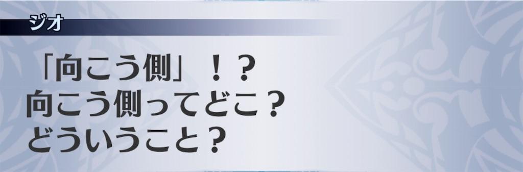 f:id:seisyuu:20190530162549j:plain