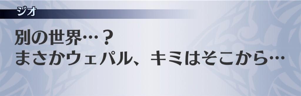 f:id:seisyuu:20190530162559j:plain