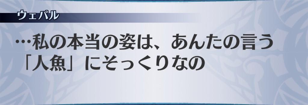 f:id:seisyuu:20190530162650j:plain