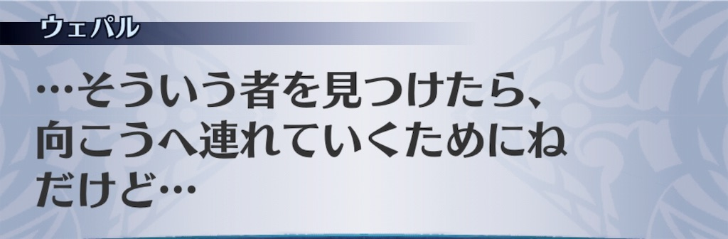 f:id:seisyuu:20190530162702j:plain