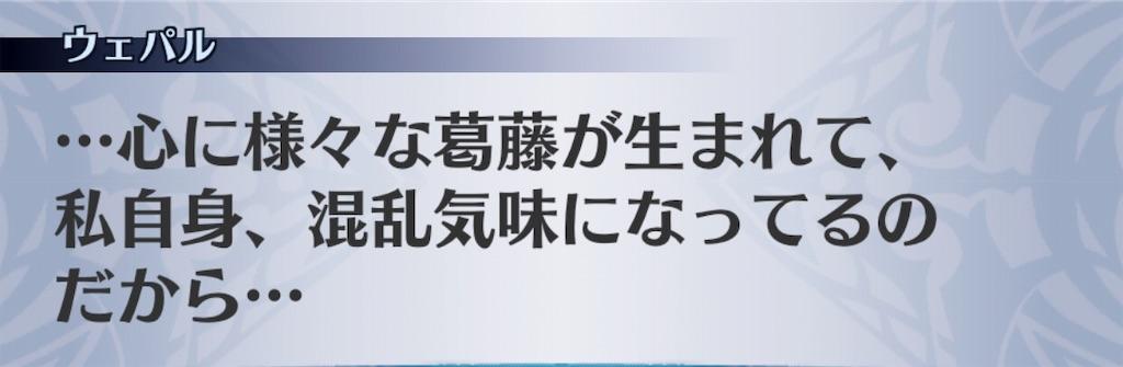 f:id:seisyuu:20190530162810j:plain