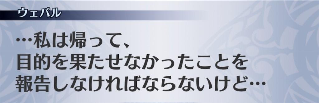 f:id:seisyuu:20190530162854j:plain