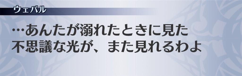 f:id:seisyuu:20190530162958j:plain
