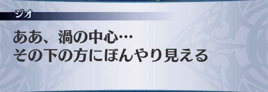 f:id:seisyuu:20190530163212j:plain