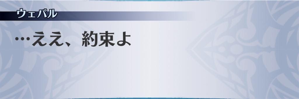 f:id:seisyuu:20190530163259j:plain