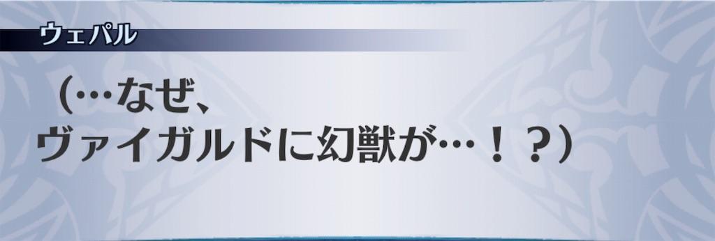 f:id:seisyuu:20190530183652j:plain