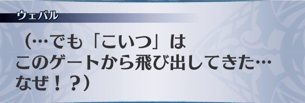 f:id:seisyuu:20190530183659j:plain