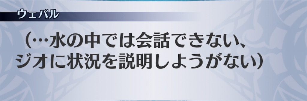f:id:seisyuu:20190530183706j:plain