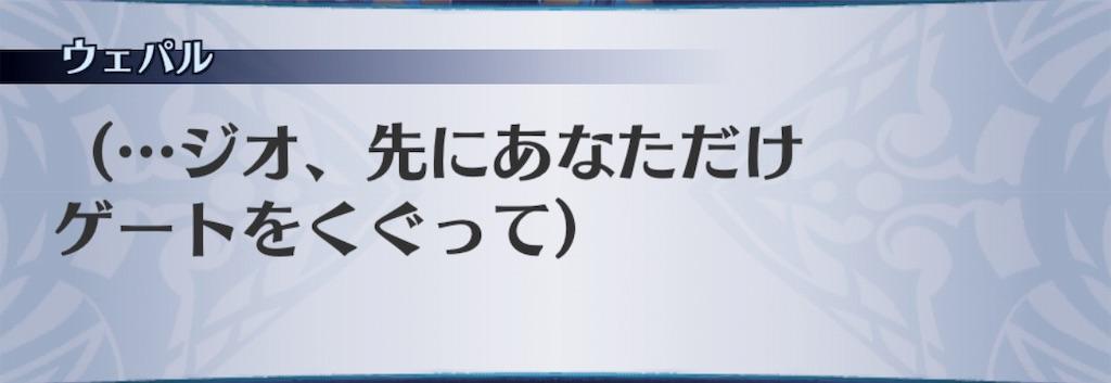 f:id:seisyuu:20190530183804j:plain