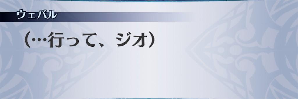 f:id:seisyuu:20190530183952j:plain