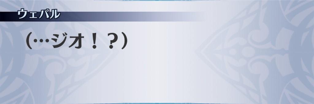f:id:seisyuu:20190530184000j:plain