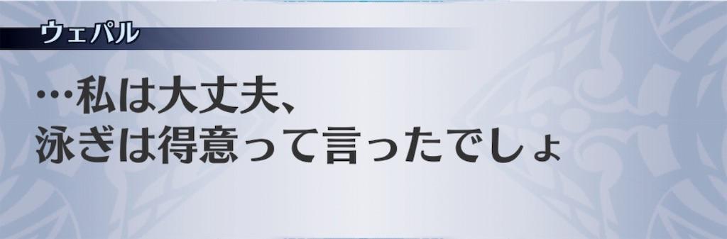 f:id:seisyuu:20190530184029j:plain